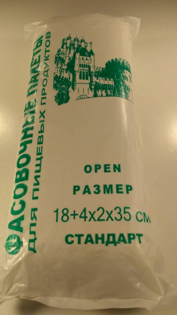 Фасовочный пакет №9 (26х35) 0,900кг Замок (1 пач)