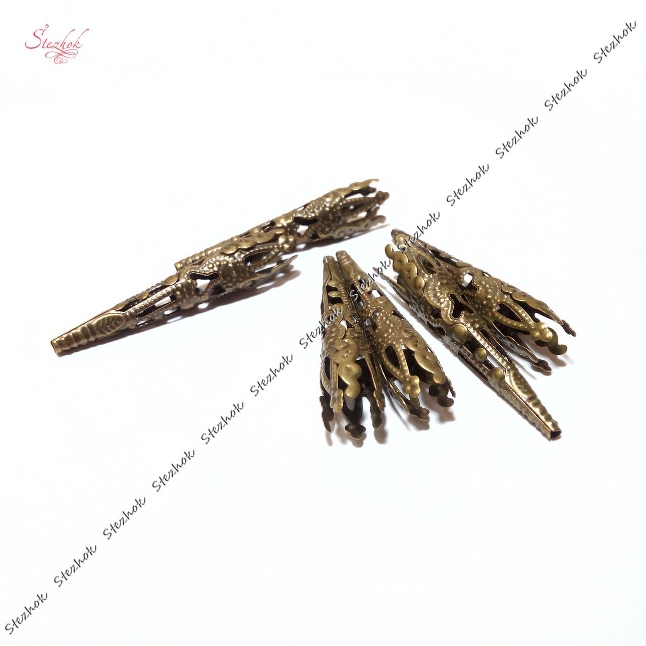 Металлические филигранные конусы для бусин 41 мм для рукоделия цвет бронза