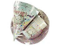 """Набор одноразовой посуды для детского праздника №2/23 """"Мишка!"""" 6шт (1 пач)"""