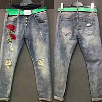 Крутые джинсы бойфренд розы Турция