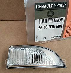 Поворотник в зеркало правый Renault Megane 3 хетчбек (оригинал)