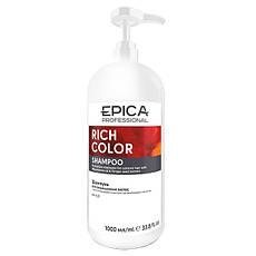 Кондиционер EPICA Rich Color для окрашенных волос с маслом макадамии (1000 мл)