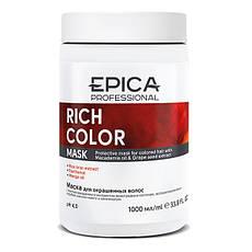Маска EPICA Rich Color для окрашенных волос с маслом макадамии и экстрактом виноградных косточек (1000 мл)