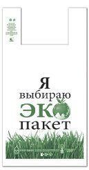 Пакет майка полиэтиленовая (тип FA)  30*55 Экопакет ''Комсерв'' (100 шт)