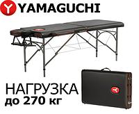 Складной массажный стол YAMAGUCHI London 2012