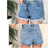 Джинсовые короткие женские шорты , фото 1