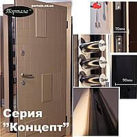 """Входная дверь """"Портала"""" (серия Концепт) ― модель Токио"""