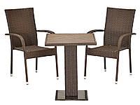 Набор мебели плетеной для сада и дачи коричневый (2 кресла + квадратный столик на ножке )