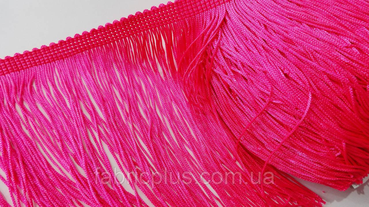 Бахрома танцевальная 15 см  розовая