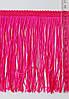 Бахрома танцевальная 15 см  розовая, фото 3