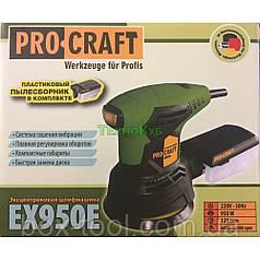 Орбитальная шлифмашина ProCraft EX 950 E