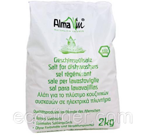 Соль для посудомоечных машин AlmaWin, Германия, 2кг