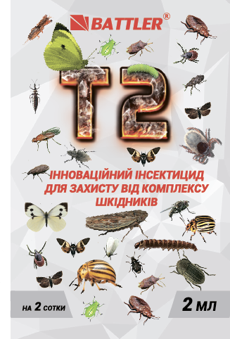 Інсектицид від шкідників Т2 2 мл