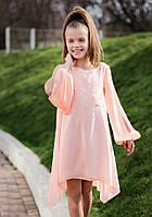Нарядное платье Звезды, р. 134-152, персиковый, фото 1