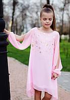 Нарядное платье Звезды, р. 134-146, розовый