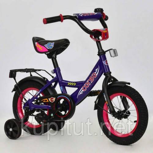 """Велосипед 12"""" дюймов 2-х колёсный С12080 """"CORSO"""" Сиреневый, звоночек, сидение с ручкой, доп. колеса"""