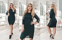 """Платье больших размеров """" Love """" Dress Code"""