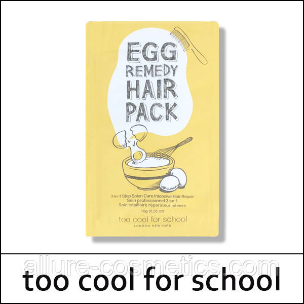 Яичная маска для волос Too Cool for School Egg Remedy Hair Pack 10гр