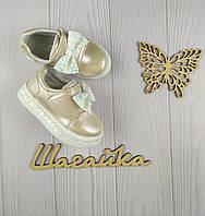 Кроссовки кеды на девочку детские 21-24 размер (13-14,5 см)
