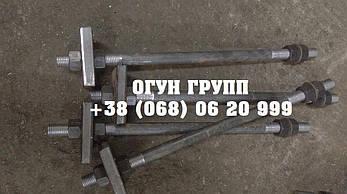 Болт фундаментный М20 тип 2 с анкерной плитой ГОСТ 24379.1-80 , фото 2