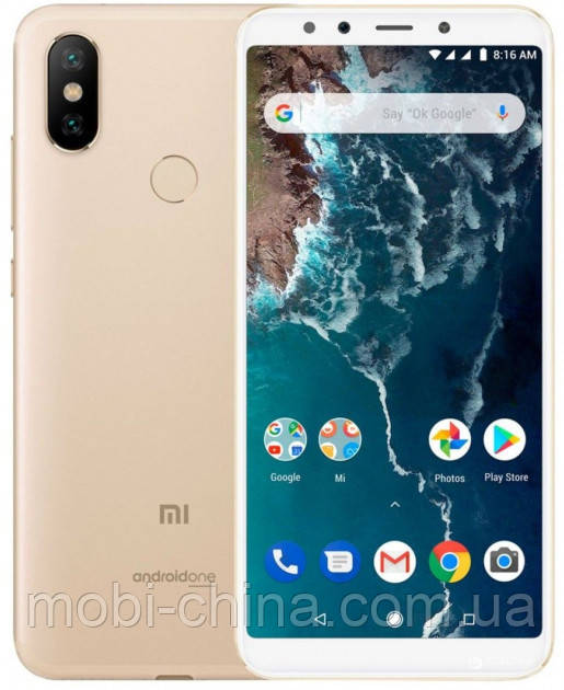 Смартфон Xiaomi Mi A2 4/32Gb EU  Gold