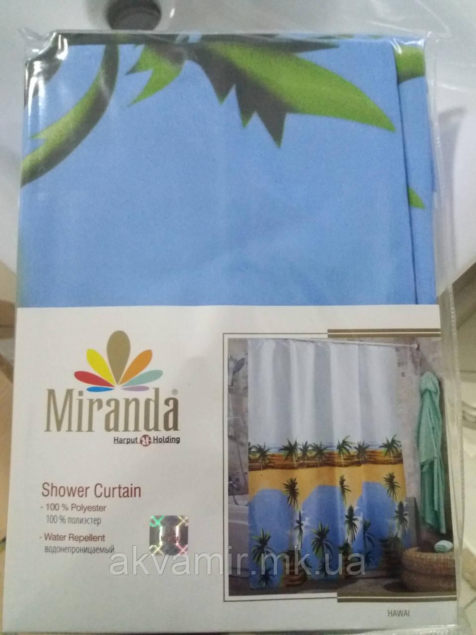 Штора в ванную  Miranda HAWAI (Турция) 180х200 см
