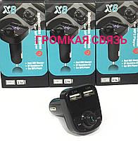 Car X8 Premium 2USB Bluetooth .FM модулятор Трансмиттер, фото 1