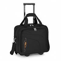 72037fd4ab87 Дорожные сумки и чемоданы GABOL в Украине. Сравнить цены, купить ...