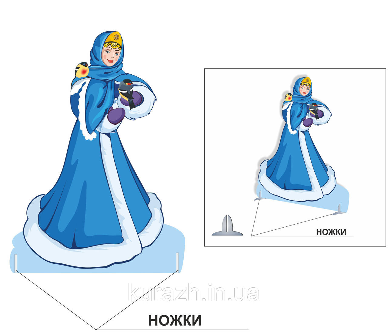 Декорация «Снегурочка»