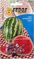 Арбуз Кримсон Свит 1,5 г.