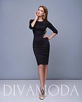 813c37e5592d191 Платье -футляр в Украине. Сравнить цены, купить потребительские ...