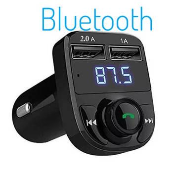 FM-фм модулятор- Car x8.Фм трансмиттер Bluetooth 2 usb + громкая связь