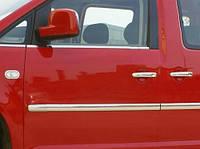 Накладки на двери (молдинг двери) Volkswagen CADDY (Фольксваген кадди), нерж.