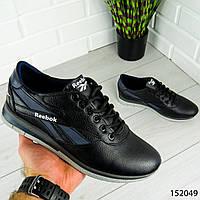 47705589 Кроссовки мужские, черные в стиле