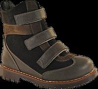 Ботинки ортопедические 06-570, 21, фото 1