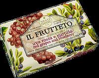 "Мыло ""Красный виноград и черника"" IL FRUTTETO Nesti Dante, 250 гр"