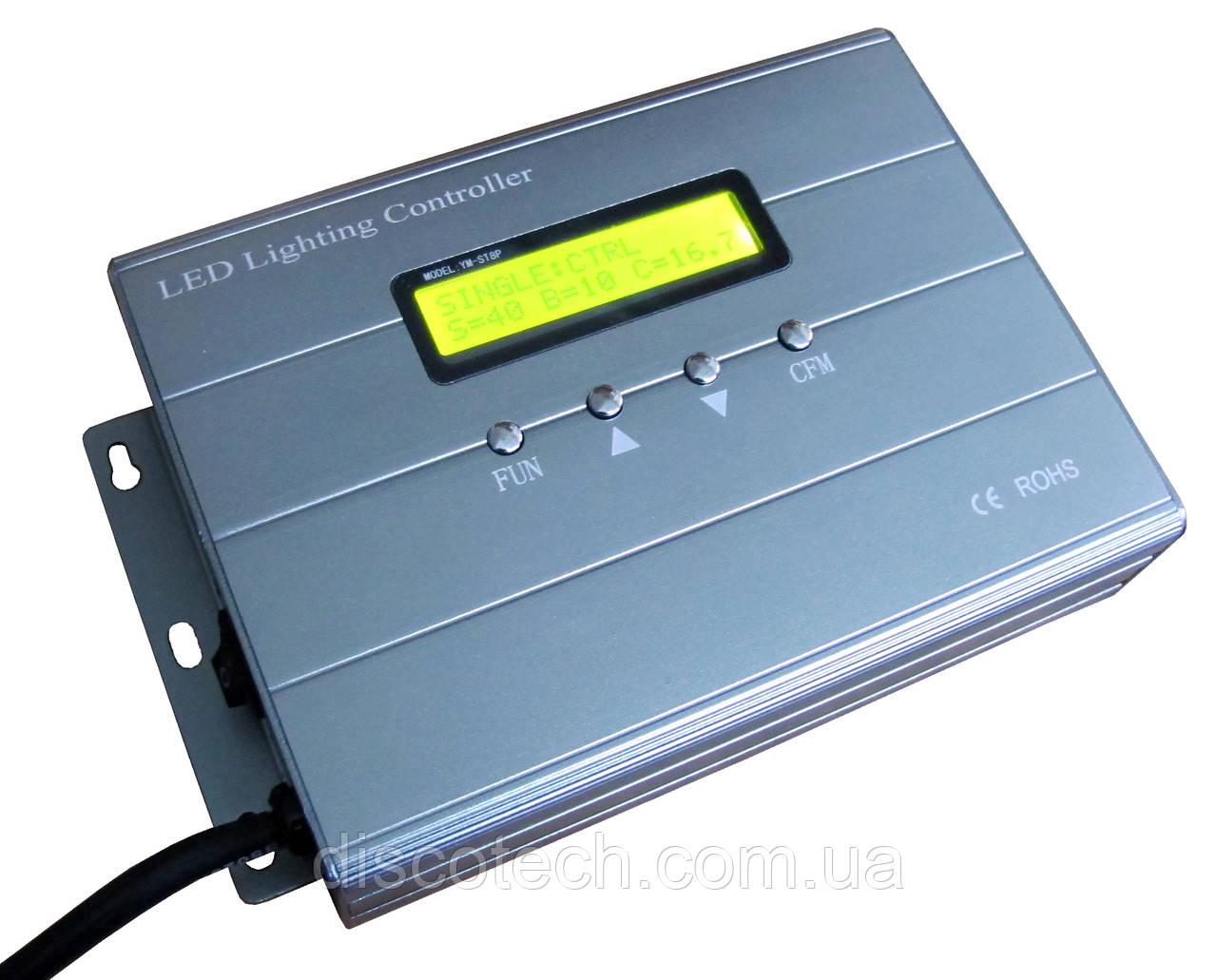 Контроллер для управления RGB пикселями YM-ST4P