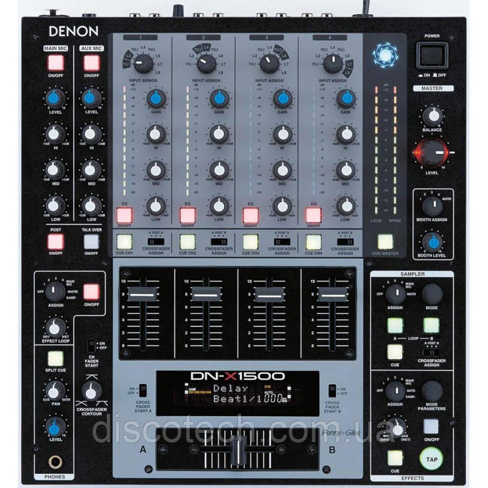 Микшерный пульт Denon DJ DN-X1500BK