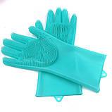 Силиконовые многофункциональные перчатки-щетки для мытья и чистки Magic Brush, фото 2