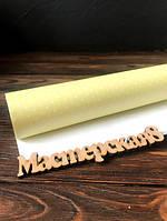 Бумага упаковочная желтая в горошек   60см*5м  для подарков, оформления букетов, фото 1