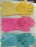 Силиконовые многофункциональные перчатки-щетки для мытья и чистки Magic Brush, фото 7