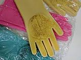 Силиконовые многофункциональные перчатки-щетки для мытья и чистки Magic Brush, фото 10