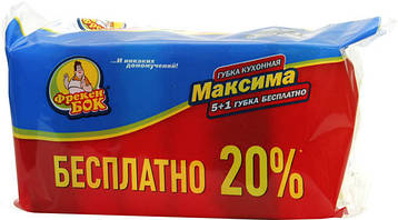 Губки для посуду ФБ МАКСИМА 5+1