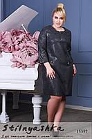 b08f8cdbf3c Нарядное большое платье с напылением графит