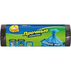 Пакети для сміття 60л/20шт Фрекен Бок