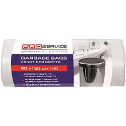 Пакети для сміття 20л/30шт. Pro Service