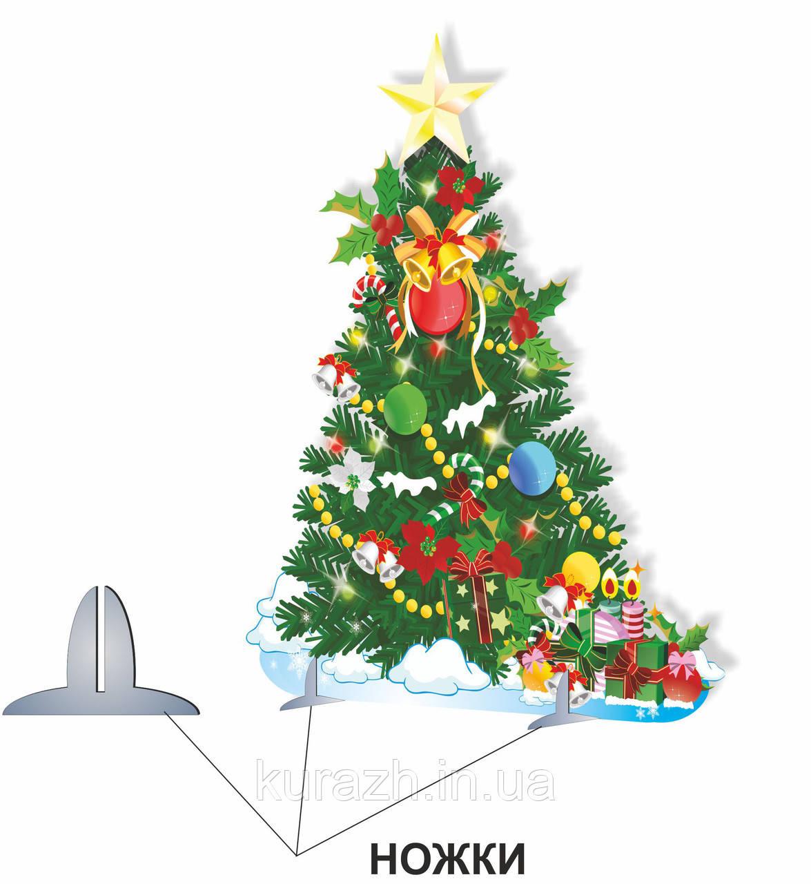 """Декорация """"Новогодняя елка"""""""