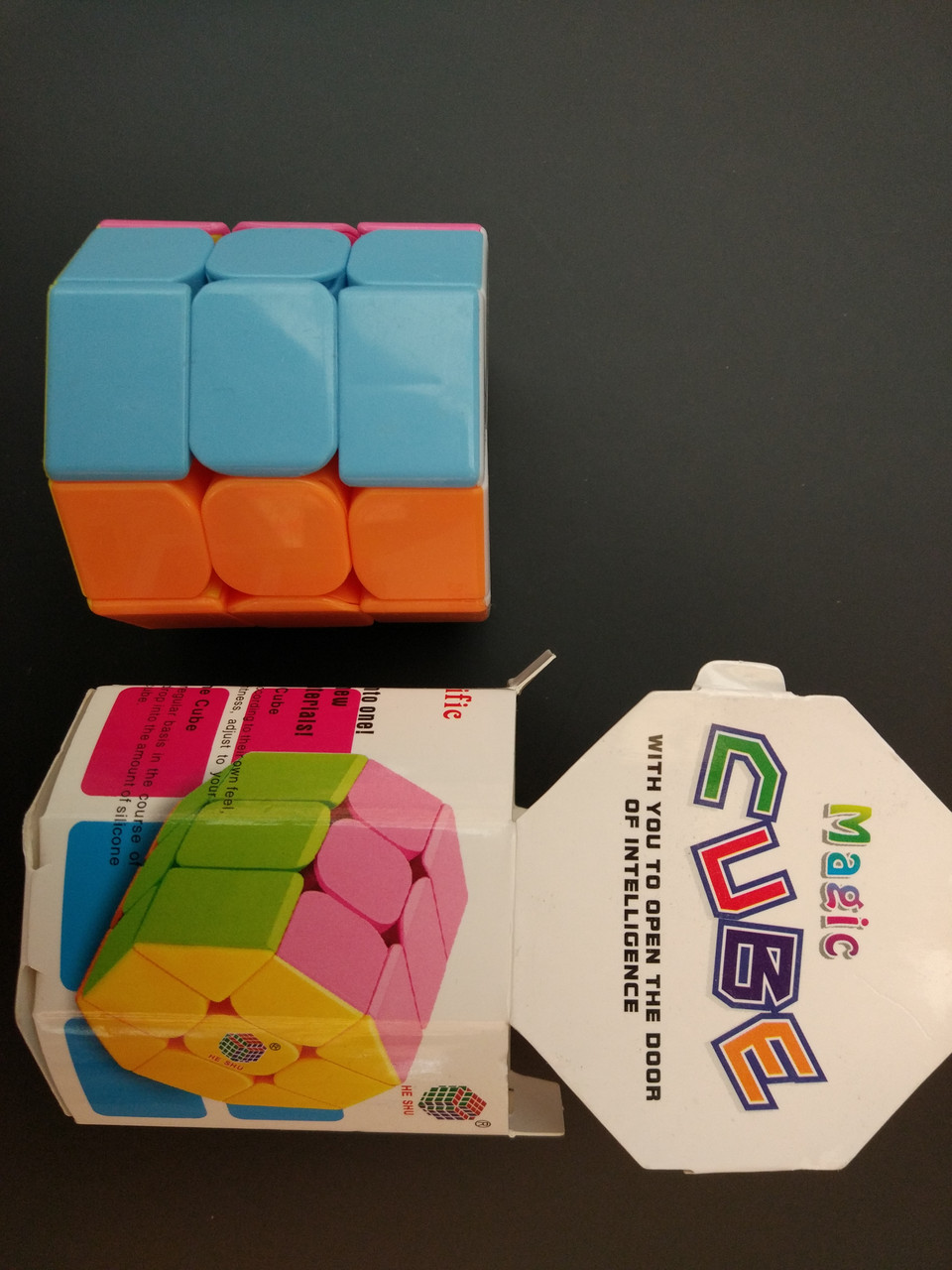 Кубик 849