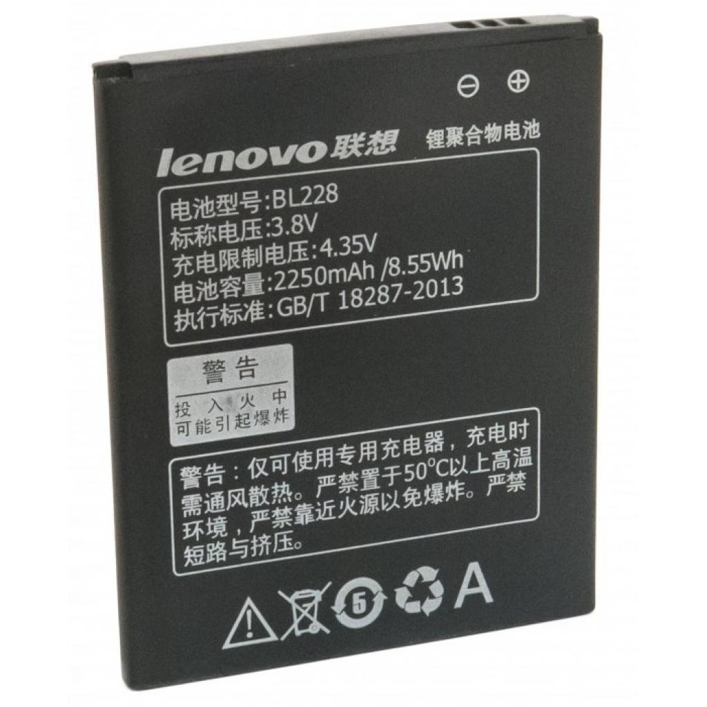 Аккумуляторная батарея EXTRADIGITAL Lenovo BL228 (2250 mAh) (BML6367)