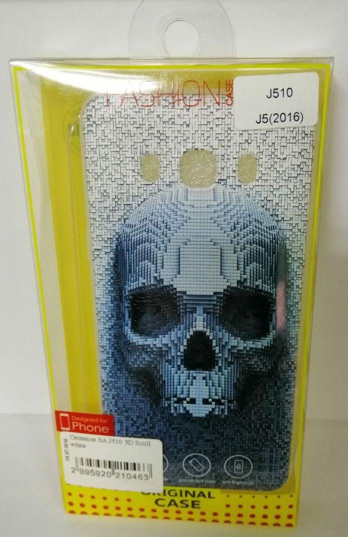 Силикон для Samsung (J510) 3D Scull White
